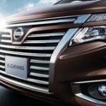 New Nissan Elgrand