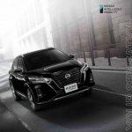 Nissan Kicks e-Power